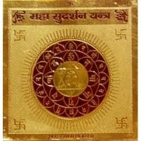 shri-hanuman